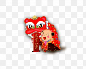 Chinese New Year Lion Children - Lion Dance Chinese New Year Chinese Zodiac Clip Art PNG