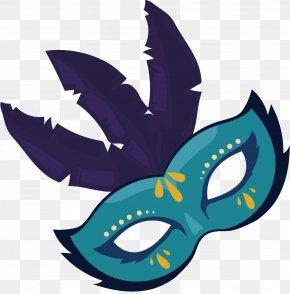 Mask - Mask Pousada Alto Douro Clip Art PNG