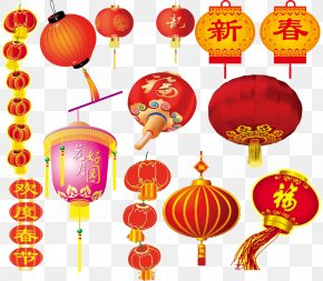 To Celebrate The Chinese New Year Lantern Photos - Lantern Lunar New Year Clip Art PNG