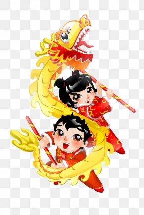 Chinese New Year Dragon Painted Children - Dragon Dance Lion Dance Chinese New Year Cartoon PNG