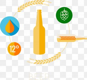 Flat Beer Icon - Beer Icon PNG