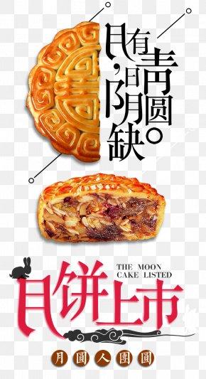 Mid Autumn Festival - Mooncake Mid-Autumn Festival Poster Yolk PNG