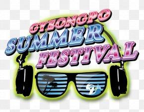 Summer Festival - Goggles Logo Sunglasses PNG