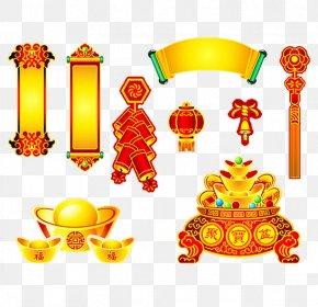 Chinese New Year Celebration - China Chinese New Year U5143u5b9d PNG