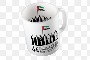 Uae National Day - Mug United Arab Emirates Brand National Day PNG