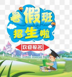 Summer Vacation Enrollment Friends - Summer Vacation Flyer PNG