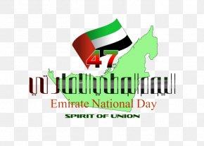 Happy Eid Al - Dubai Logo Saudi National Day Riyadh PNG