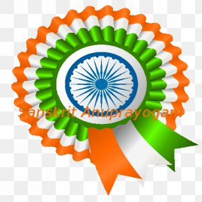 Indian Flag Star - Indian Independence Day Flag Of India August 15 Indian Independence Movement PNG