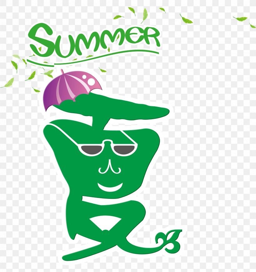 Summer Art Design Image, PNG, 2061x2187px, Summer, Area, Art, Artwork, Autumn Download Free