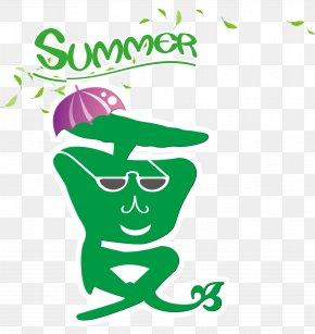 App - Summer Art Design Image PNG