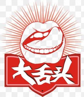 Big Tongue - Tongue Lickitung Clip Art PNG