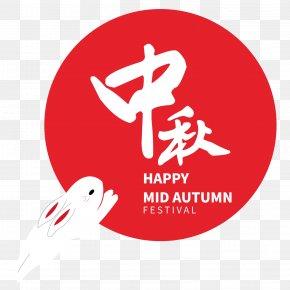 Vector Diagram Of Mid Autumn Festival Moon Rabbit Holding The Moon - Lantern Mid-Autumn Festival Gratis PNG