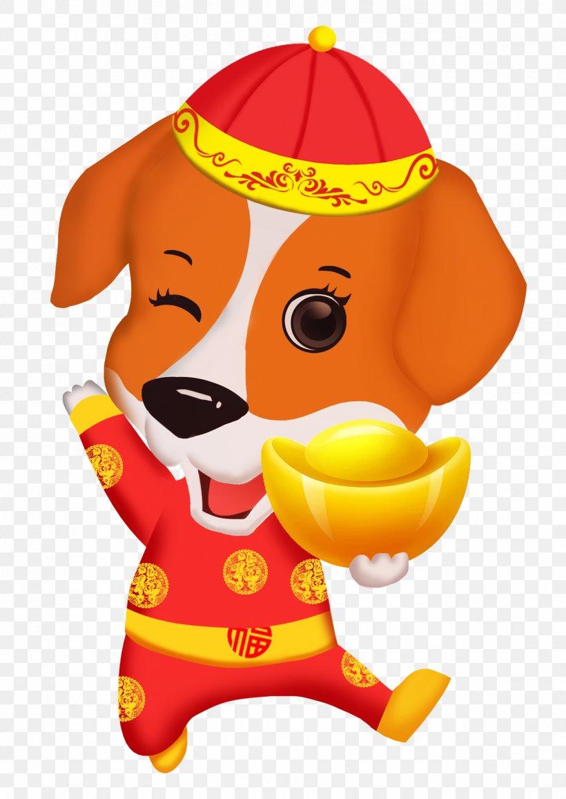 Dog Cartoon Chinese New Year, PNG, 1708x2412px, Dog, Art, Cartoon, Chinese New Year, Chinese Zodiac Download Free