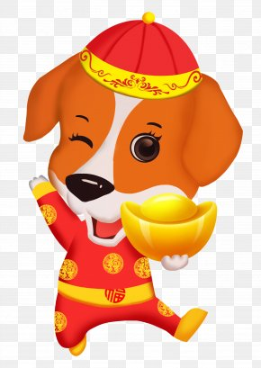 A Dog With A Gold Ingot - Dog Cartoon Chinese New Year PNG