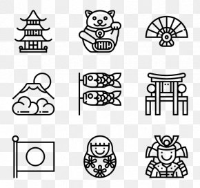 Japanese Icon - Icon Design Clip Art PNG