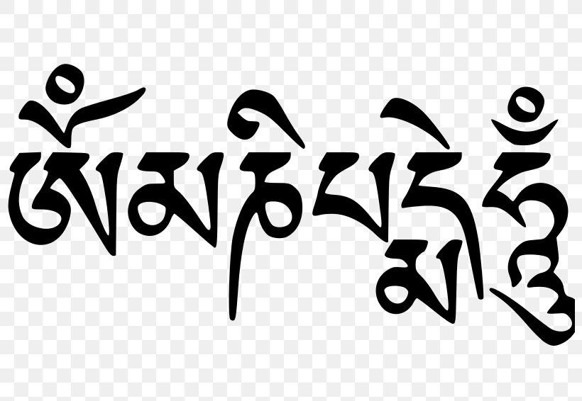 Om Mani Padme Hum Mantra Buddhism Avalokiteu015bvara Png 800x566px Om Mani Padme Hum Area Black And