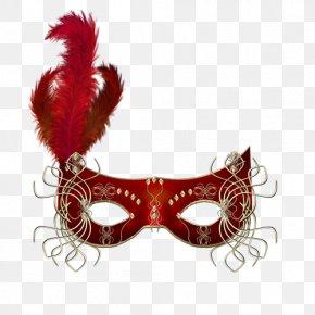 Mask - Mask Masquerade Ball Clip Art Image PNG