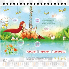 Square Calendar - Text Cartoon Fauna Ecosystem Illustration PNG