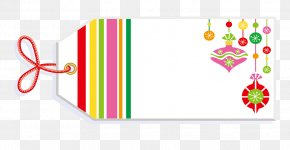 Tag - Label Name Tag Sticker PNG