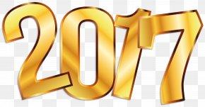 2017 Deco Gold Clip Art Image - Clip Art PNG