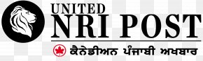 Aamir Khan - Online Newspaper TPO Front Page PNG