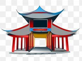 Temple - Tao Te Ching 6th Century BC I Ching Sun Tzus Art Of War. Taoism PNG