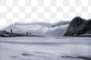 Be Raging Like A Storm - Cloud Storm Fog PNG