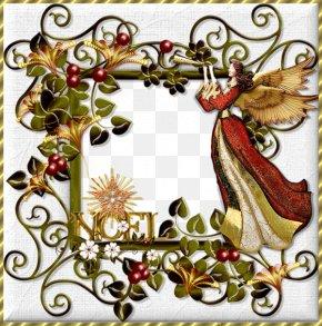 Jesus Cartoon Angel Wings Frame - Angel Icon PNG