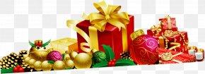 Gift Heap - Christmas Gift Christmas Gift PNG