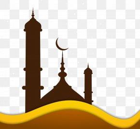 Coffee Break Desert Church - Ramadan Quran Mosque Eid Al-Fitr Islam PNG