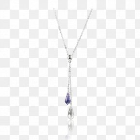 Necklace - Necklace Pendant Chain Pattern PNG