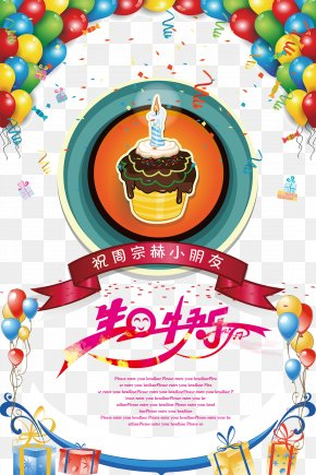 Birthday Posters - Birthday Cake Happy Birthday To You Poster PNG