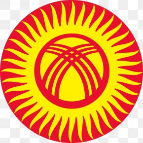 Flag - Flag Of Kyrgyzstan National Flag Armed Forces Of The Republic Of Kyrgyzstan PNG