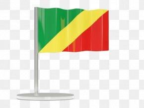 Flag - Flag Of Madagascar Flag Of French Guiana Flag Of Haiti National Flag PNG