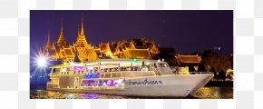 Floating City - Chao Phraya River Loy Nava Dinner Cruises Cruise Ship Princess Cruises River Cruise PNG