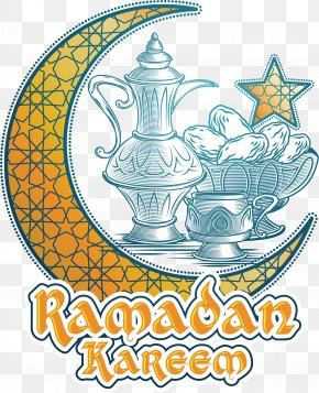 Teapot Moon Ramadan Label - Clip Art PNG