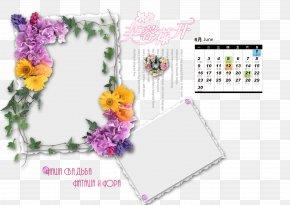 Cartoon Frame - Floral Design Text Calendar Picture Frame PNG