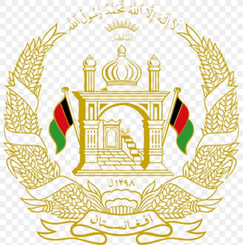 Flag Of Afghanistan Emblem Of Afghanistan National Emblem National Symbol, PNG, 800x827px, Afghanistan, Afghanistan Cricket Board, Area, Artwork, Coat Of Arms Download Free