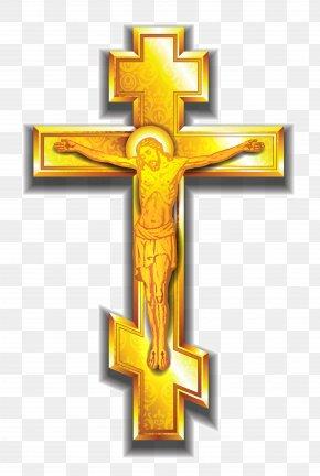 Gold Cross Clipart Picture - Cross Crucifix Clip Art PNG