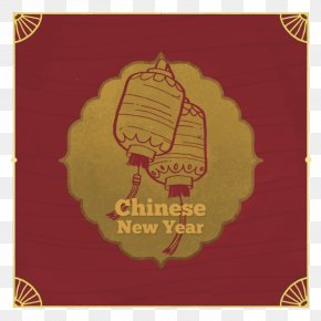 Chinese New Year Lantern Vector Material - Chinese New Year 2017 Lantern PNG