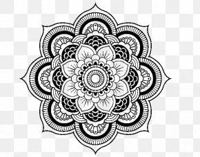 Mandala - Mandala Coloring Book Hinduism Drawing Clip Art PNG