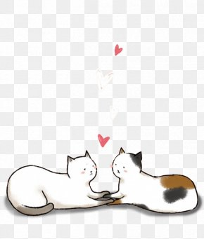 Love Cats - Cat Love Download Computer File PNG