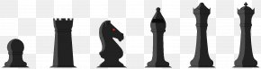 Chess Piece Pictures - Chess Piece Xiangqi Rook Clip Art PNG