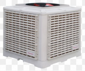 Sai Gon - Evaporative Cooler Centrifugal Fan Industry 冷風機 Computer System Cooling Parts PNG