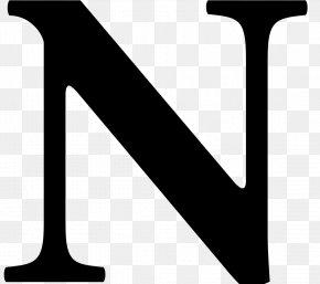 Açai - Newcastle Upon Tyne Letter PNG