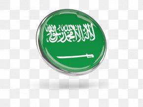 Flag - Flag Of Saudi Arabia National Flag PNG