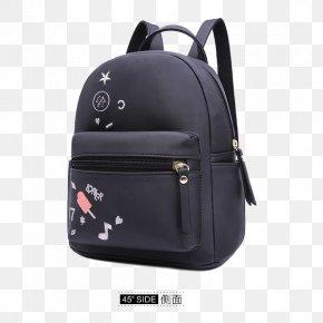 Korean Black Shoulder Bag Cold Pack Side - Backpack Handbag Shoulder PNG