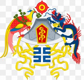 China - Republic Of China Taiwan Blue Sky With A White Sun Emperor Of China PNG