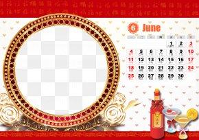 Calendar Template - Chushu Template Software PNG
