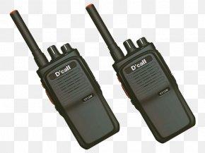 Radio - Radio Over IP Walkie-talkie Telephone Call Long-distance Calling Mobile Phones PNG